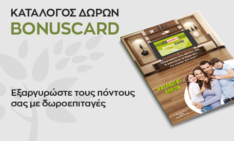 catalog bonuscard